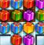 圣诞节诱人礼物