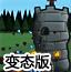 古堡防御变态版