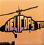 直升机军团