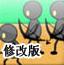 火柴人部落2.1.4修改版
