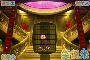 小猴逃出宫殿