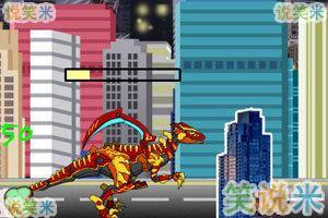 机械恐龙跑酷