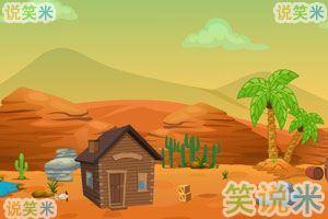 牛仔沙漠逃生