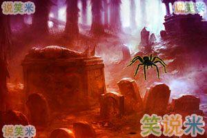逃离幽暗墓地2