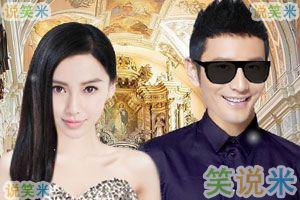 黄晓明和杨颖的婚礼