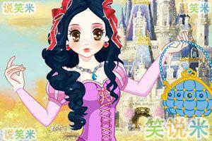 森迪公主的童话梦