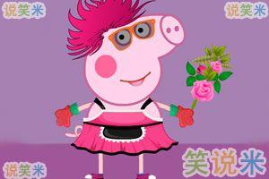 可爱的粉红小猪