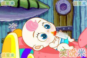 海绵宝宝照顾小宝贝