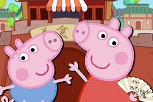 小猪佩奇逛美食城