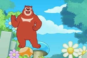 熊出没水果大挑战