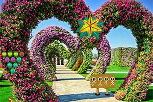 逃离爱之花园