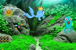 拯救公主鱼