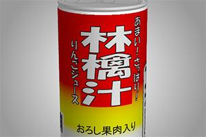 逃离大罐子2