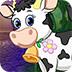 救援小奶牛