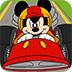 米奇赛车找轮胎