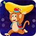 救援偷香蕉的猴子