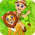 救援小男孩和狮子