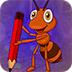 救援小蚂蚁
